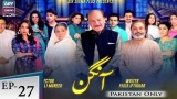 Aangan – Episode 27 – 14th August 2018