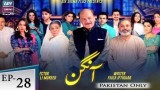 Aangan – Episode 28 – 15th August 2018