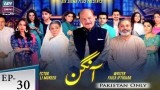 Aangan – Episode 30 – 17th August 2018