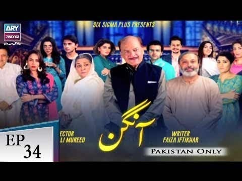 Aangan – Episode 34 – 29th August 2018