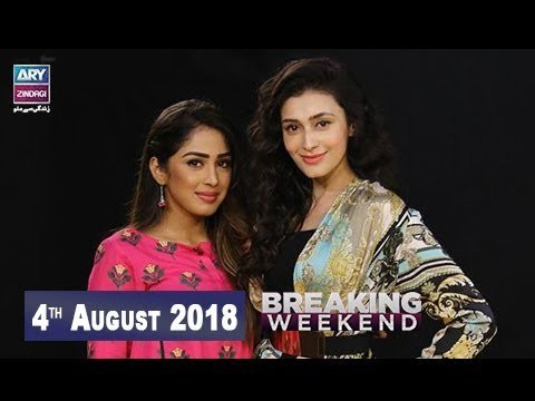 Breaking Weekend – Guest: Sharmeen Ali – 4th August 2018