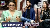 Breaking Weekend – Guest: Team Sound of Kolachi – 26th August 2018