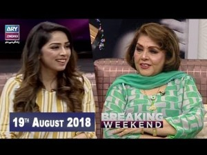 Breaking Weekend – Guest: Zeba Shehnaz – 19th August 2018
