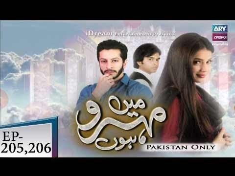 Mein Mehru Hoon – Episode 205 & 206 – 1st August 2018