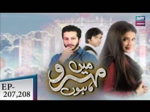 Mein Mehru Hoon – Episode 207 & 208 – 2nd August 2018