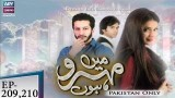 Mein Mehru Hoon – Episode 209 & 210 – 6th August 2018