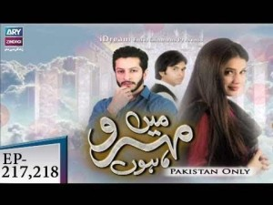 Mein Mehru Hoon – Episode 217 & 218 – 13th August 2018
