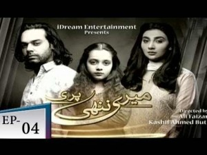 Meri Nanhi Pari – Episode 04 – 3rd August 2018