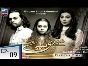 Meri Nanhi Pari – Episode 09 – 13th August 2018