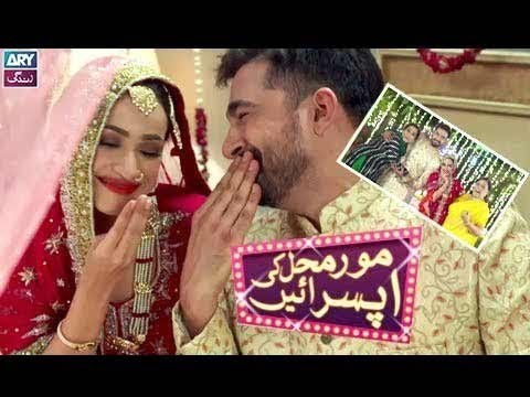 "Mor Mehel Ki Apsarayen ""Eid Special Day 3″ – Telefilm – 24th August 2018"