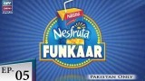 Nesfruta Funkaar Episode 05 – 11th August 2018