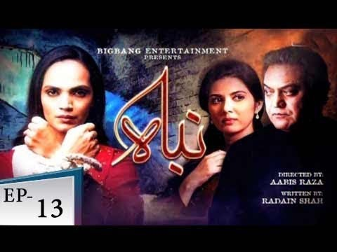 Nibah Episode 13 – 4th August 2018