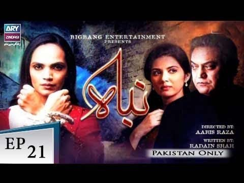 Nibah Episode 21 – 25th August 2018