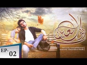 Noor Ul Ain Episode 02 – 4th August 2018