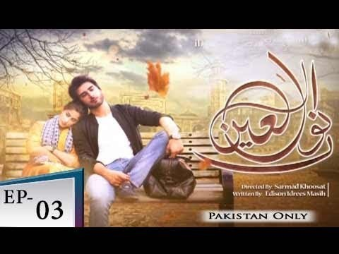 Noor Ul Ain Episode 03 – 5th August 2018