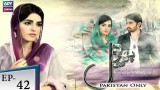 Phir Wohi Dil Episode 42 – 16th August 2018
