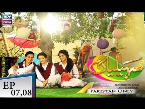 Saheliyaan – Episode 07 & 08 – 21st August 2018