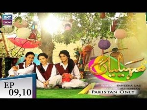 Saheliyaan – Episode 09 & 10 – 27st August 2018