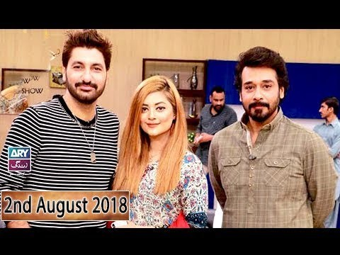 Salam Zindagi with Faysal Qureshi – 2nd August 2018