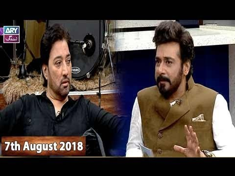 Salam Zindagi with Faysal Qureshi – 7th August 2018