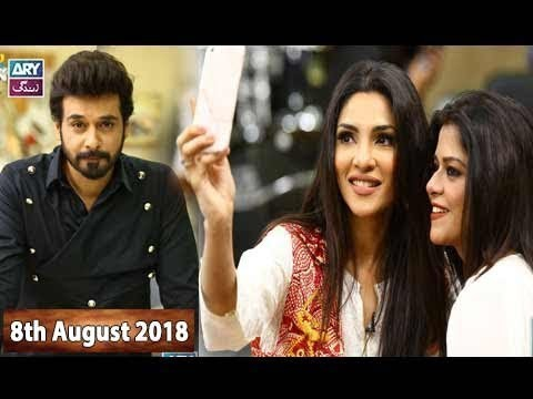 Salam Zindagi with Faysal Qureshi – 8th August 2018
