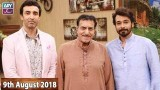 Salam Zindagi with Faysal Qureshi – 9th August 2018