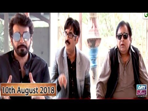 Salam Zindagi with Faysal Qureshi – 10th August 2018