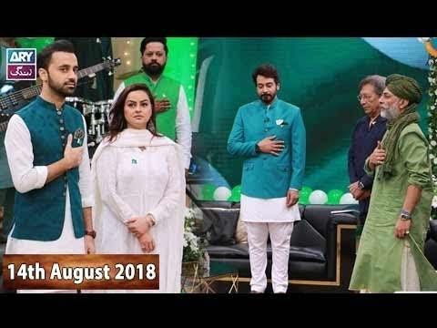 Salam Zindagi with Faysal Qureshi – 14th August 2018