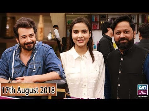 Salam Zindagi with Faysal Qureshi – 17th August 2018