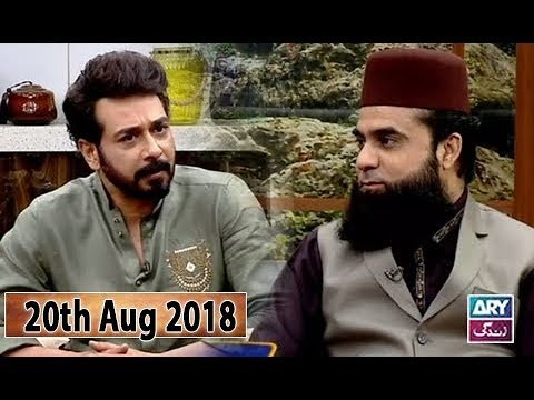 Salam Zindagi with Faysal Qureshi – Hajj Special – 20th August 2018