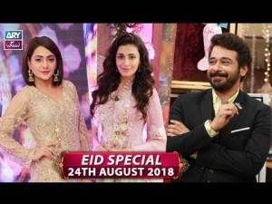 Salam Zindagi with Faysal Qureshi – Eid Special Day 3 – 24th August 2018