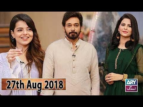 Salam Zindagi With Faysal Qureshi | 27th August 2018