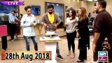 Salam Zindagi With Faysal Qureshi | 28th August 2018