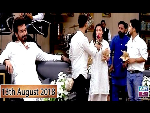 Salam Zindagi with Faysal Qureshi – 13th August 2018