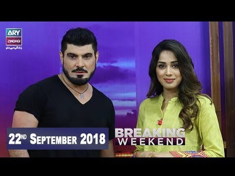 Breaking Weekend – Guest: Dr Khurram – 22nd September 2018