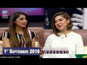 Breaking Weekend – Guest: Natasha Ali – 1st September 2018