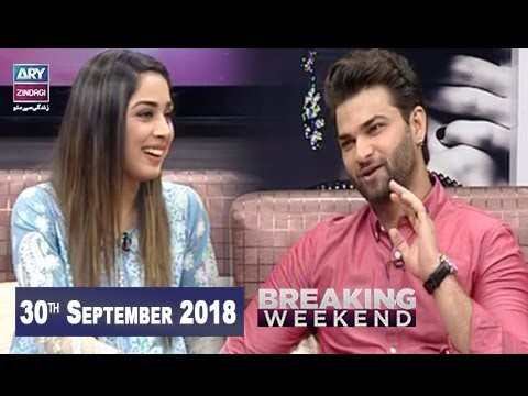 Breaking Weekend – Guest: Rameez Siddiqui – 30th September 2018