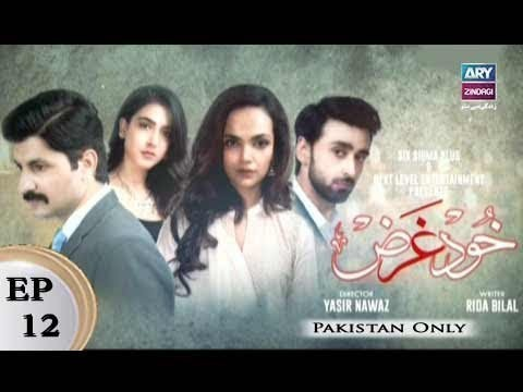 Khudgarz – Episode 12 – 24th September 2018