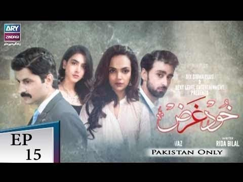 Khudgarz – Episode 15 – 27th September 2018