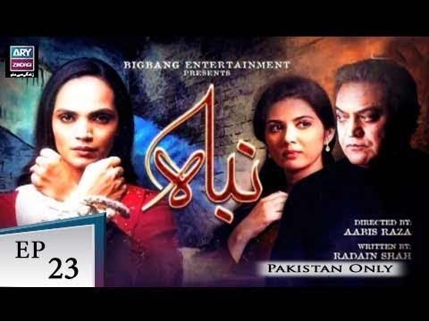 Nibah Episode 23 – 1st September 2018
