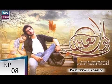 Noor Ul Ain Episode 08 – 9th September 2018