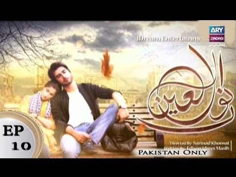 Noor Ul Ain Episode 10 – 23rd September 2018