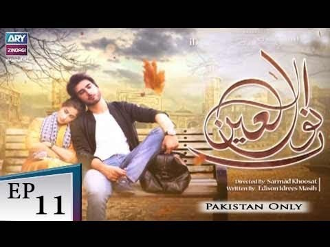 Noor Ul Ain Episode 11 – 30th September 2018