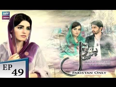 Phir Wohi Dil Episode 49 – 26th September 2018