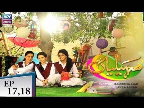 Saheliyaan – Episode 17 & 18 – 3rd September 2018
