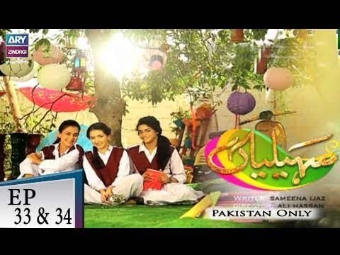 Saheliyaan – Episode 33 & 34 – 17th September 2018