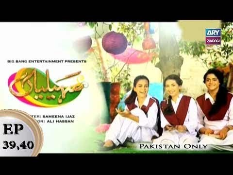 Saheliyaan – Episode 39 & 40 – 24th September 2018