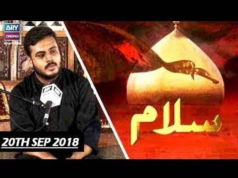 Salam – Raza Haider – 20th September 2018