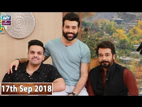Salam Zindagi with Faisal Qureshi – 17th September 2018