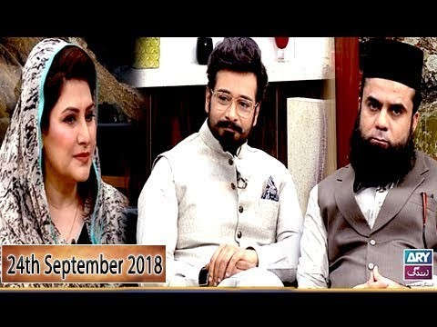 Salam Zindagi with Faisal Qureshi – 24th September 2018